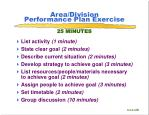 area division performance plan exercise