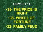 answer 14