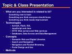 topic class presentation