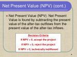 net present value npv cont