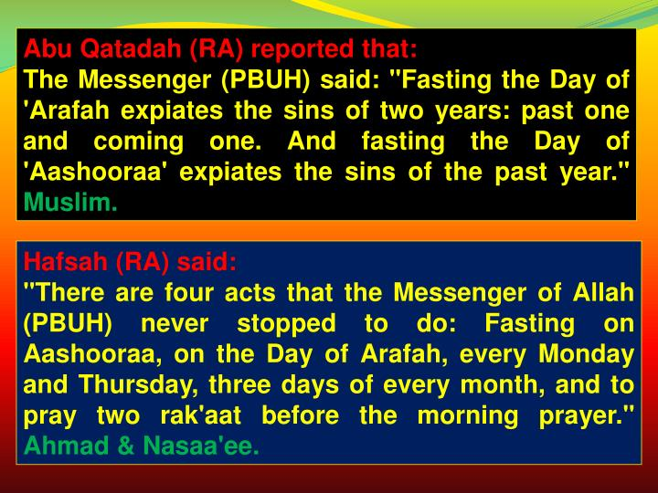 Abu Qatadah (RA) reported that: