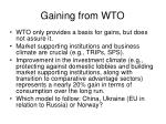 gaining from wto