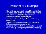 review of hiv example