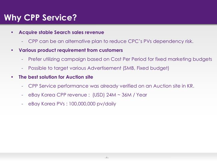Why cpp service