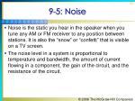 9 5 noise1