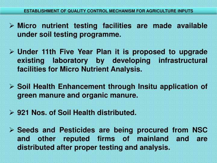 ESTABLISHMENT OF QUALITY CONTROL MECHANISM FOR AGRICULTURE INPUTS