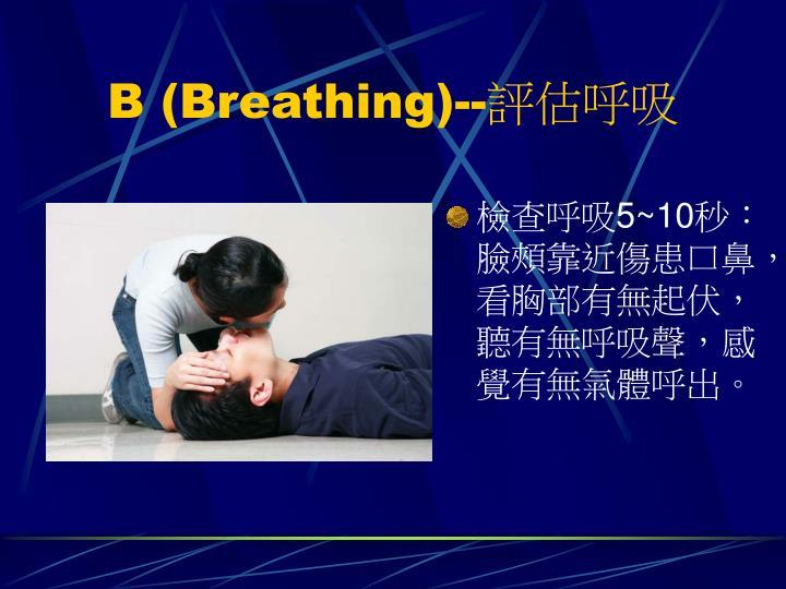 B (Breathing)--