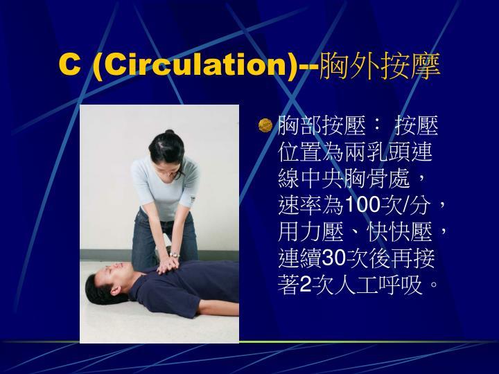 C (Circulation)--