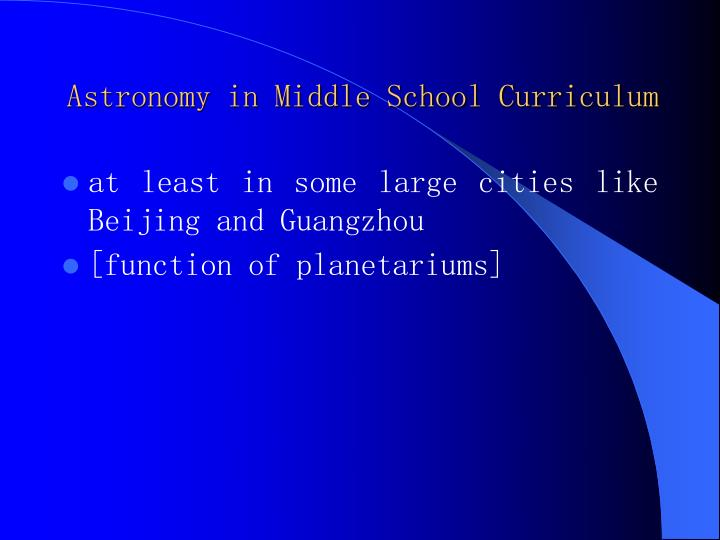 Astronomy in Middle School Curriculum