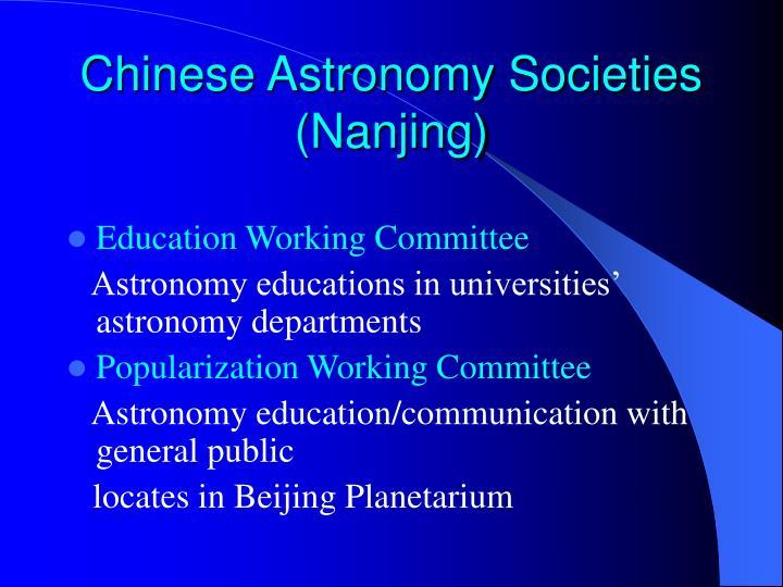 Chinese Astronomy Societies