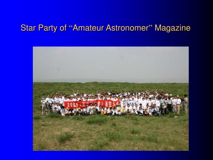 Star Party of