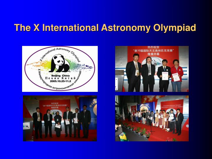 The X International Astronomy Olympiad