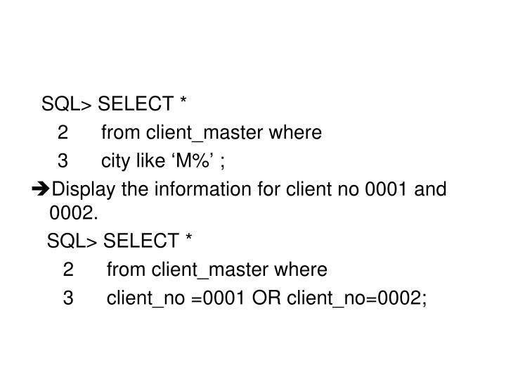 SQL> SELECT *