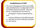 establishment of cms