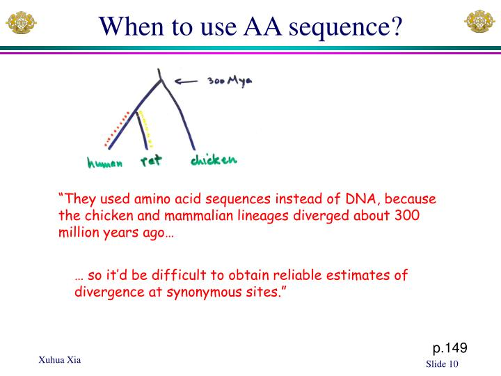 When to use AA sequence?