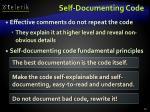 self documenting code