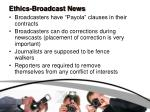 ethics broadcast news