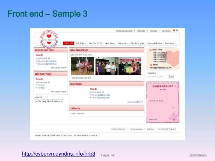 Front end – Sample 3