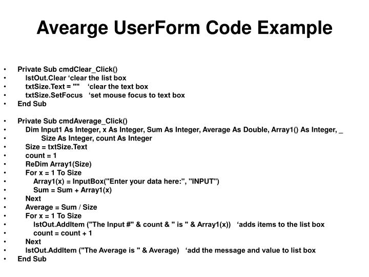 Avearge UserForm Code Example