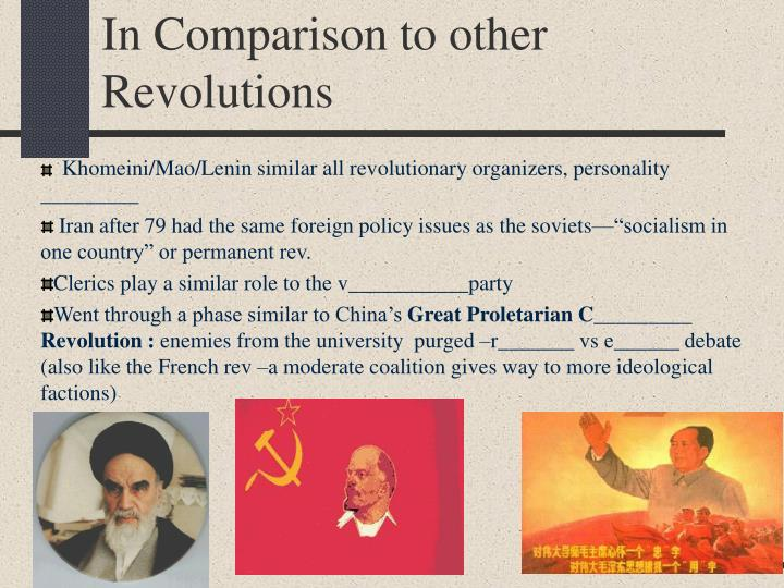 In Comparison to other Revolutions