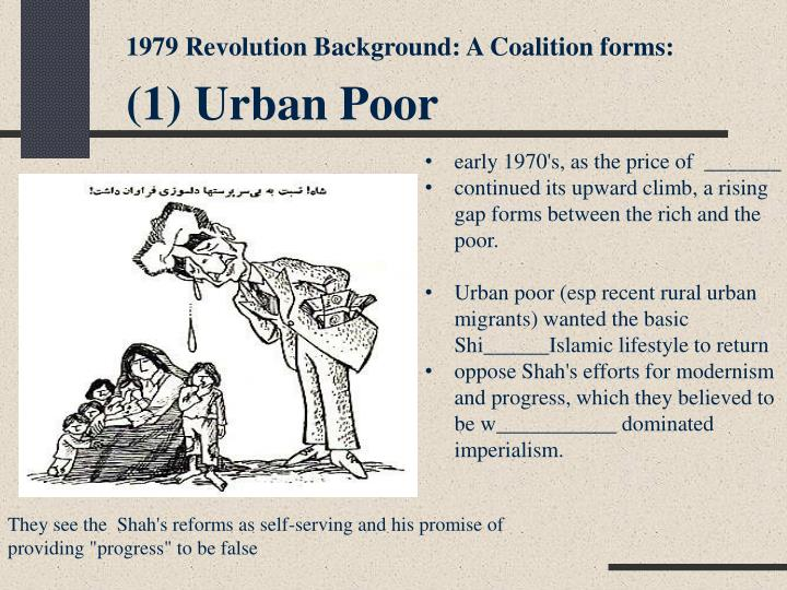 1979 Revolution Background: A Coalition forms: