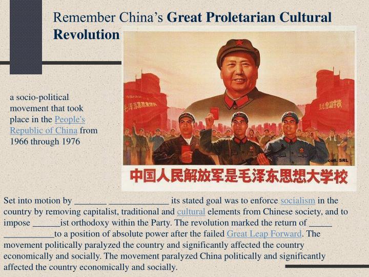 Remember China's
