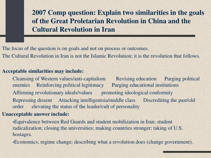 2007 Comp question: Explain two similarities in the goals of the Great Proletarian Revolution in China and the Cultural Revolution in Iran