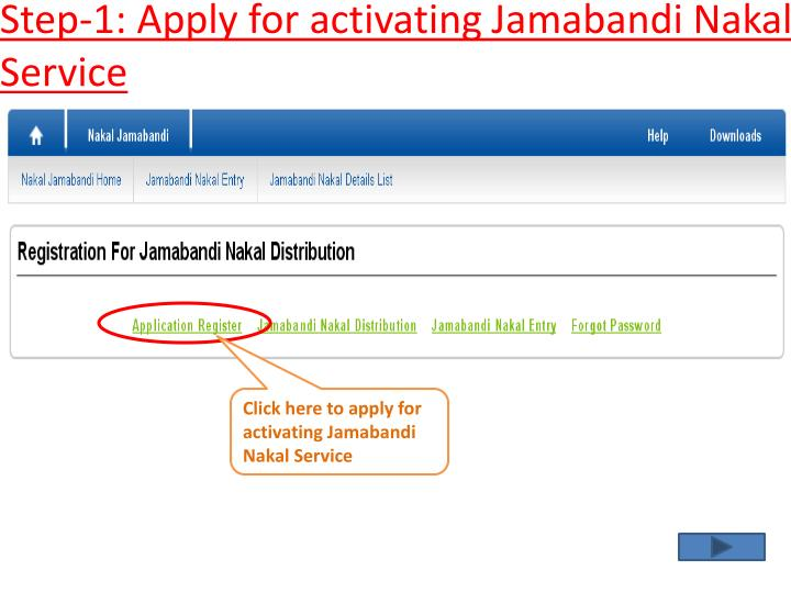 Step 1 apply for activating jamabandi nakal service