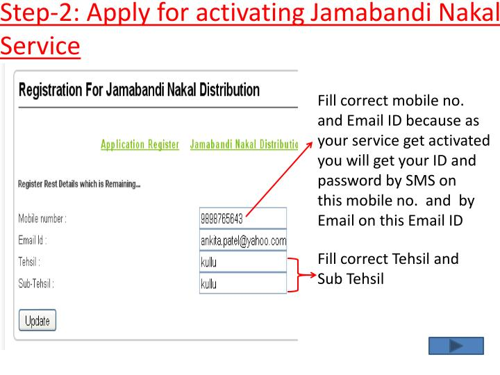 Step-2: Apply for activating