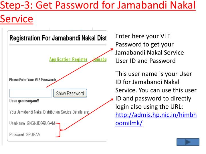 Step-3: Get Password for