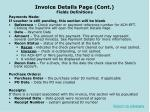 invoice details page cont fields definitions2