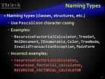 naming types