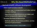 why we need methods 2