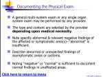 documenting the physical exam
