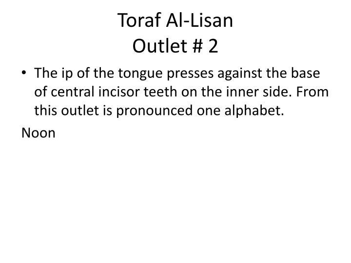 Toraf Al-Lisan