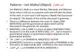 patterns ism mafool object2