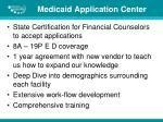 medicaid application center