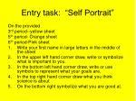 entry task self portrait