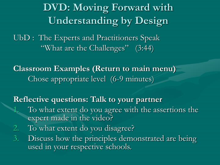 DVD: Moving Forward with Understanding by Design