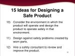 15 ideas for designing a safe product2