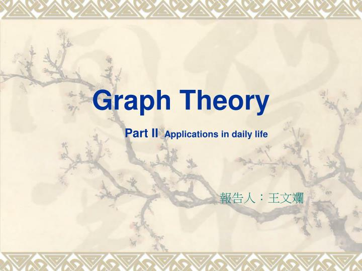 graph theory part ii applications in daily life