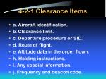 4 2 1 clearance items