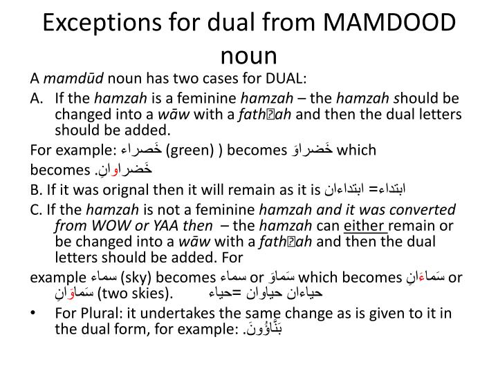 Exceptions for dual from MAMDOOD noun