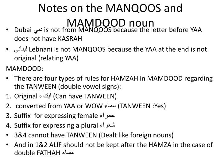 Notes on the MANQOOS and MAMDOOD noun