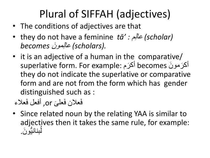 Plural of SIFFAH (adjectives)