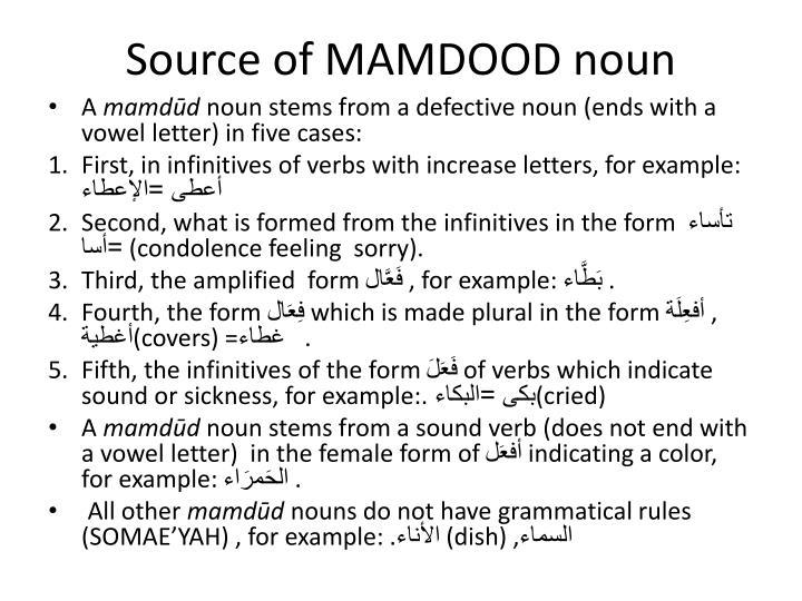 Source of MAMDOOD noun