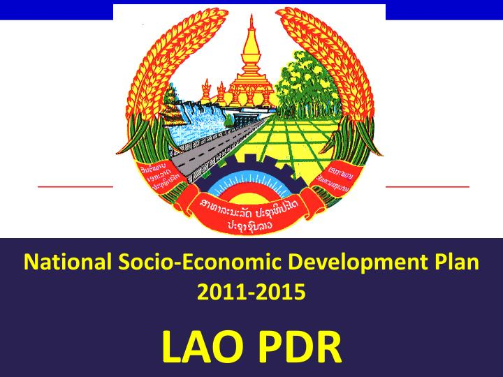 National Socio-Economic Development Plan