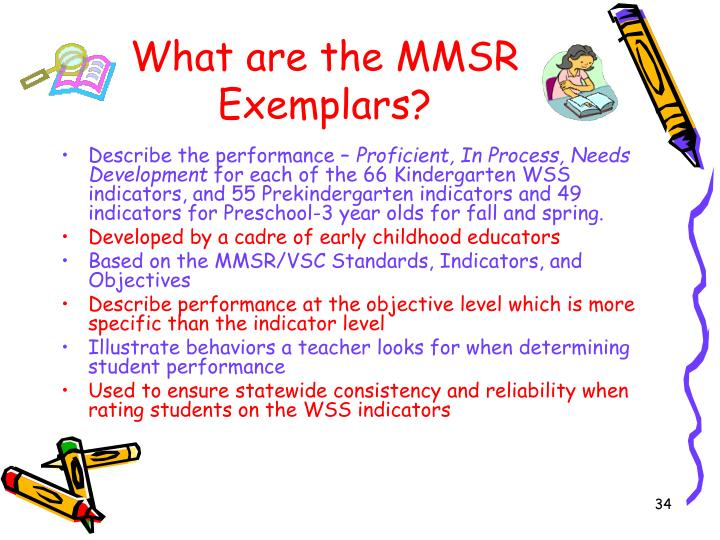 What are the MMSR Exemplars?