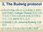 2 the budwig protocol