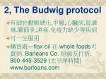2 the budwig protocol1